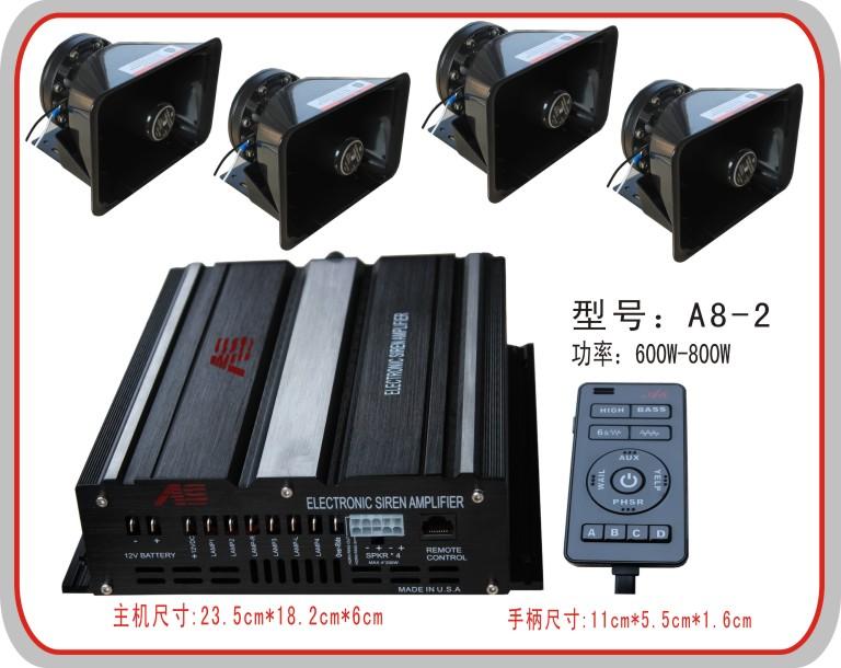 A8-2 有线800W警报器