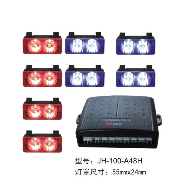 JH-100-A48HL中网灯