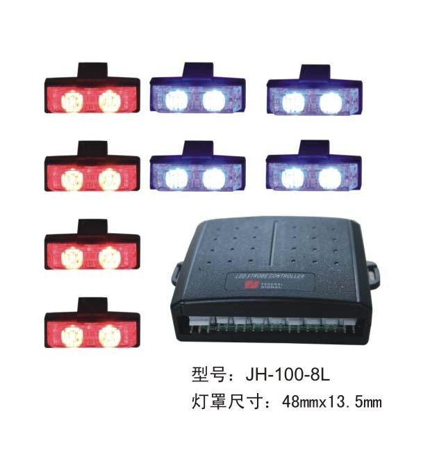 JH-100-8L中网灯