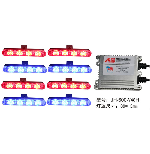 JH-600-V48H中网灯