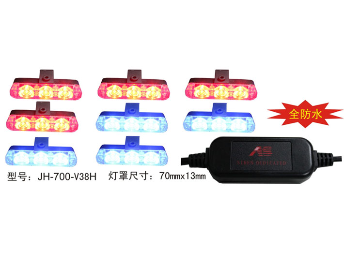 JH-700-V38H中网灯