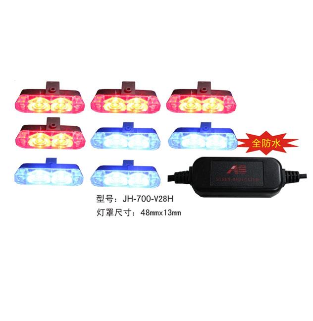 JH-700-V28H中网灯