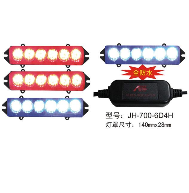 JH-700-6D4H中网灯