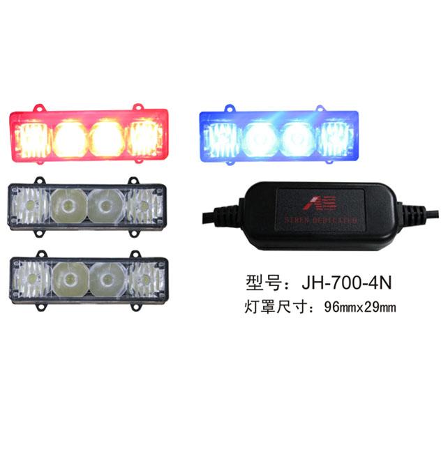 JH-700-4N中网灯
