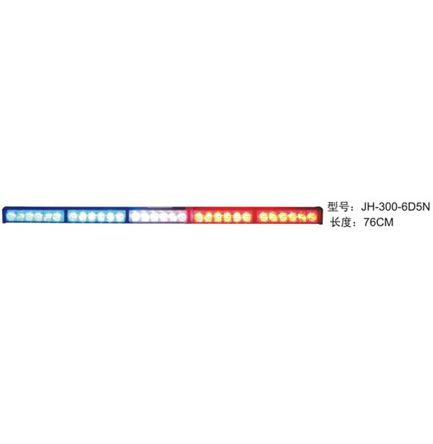 JH-300-6D5B杠灯