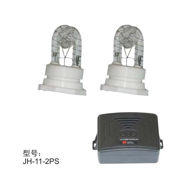 JH-11-2PS爆闪灯