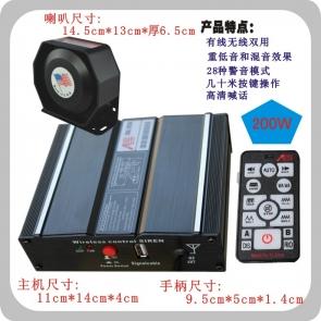 AS7100E无线警报器