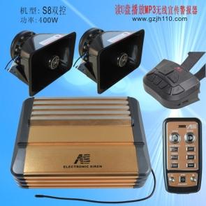S8方向盘双遥控无线MP3警报器