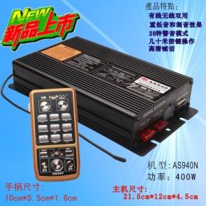 常熟AS940N-400W无线警报器