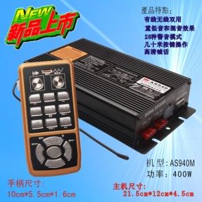 常熟AS940M-400W无线警报器