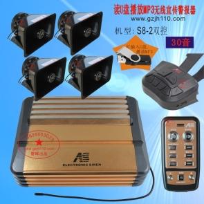 天津S8-2方向盘双遥控无线MP3警报器
