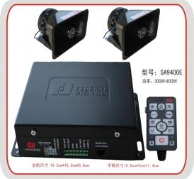 SA9400E 有线300W警报器