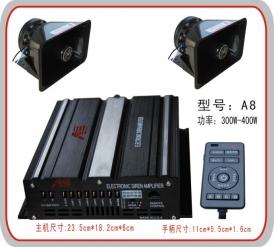 A8 有线300W警报器