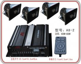 A8-2 有线600W警报器