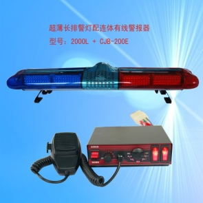 TBD-GA-2000L红蓝频闪灯配CJB-200E警报器