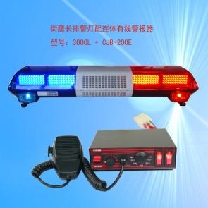 TBD-GA-3000L+CJB-200E街鹰频闪警示灯配