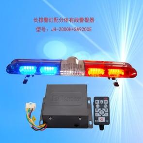 TBD-GA-2000H-SA9200E 长排频闪灯