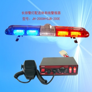 TBD-JH-2000H-CJB-200E 长排频闪灯