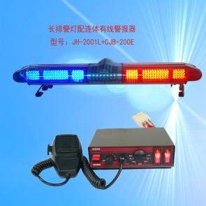TBD-GA-2001L+CJB-200E 长排灯频灯