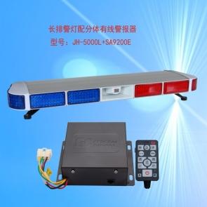 TBD-GA-JH-5000L+SA9200E 长排频闪灯