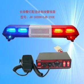 TBD-GA-3000H+CJB-200E 街鹰长排频闪灯
