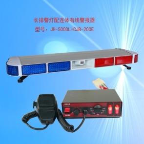 TBD-500L+CJB-200E 长排频灯