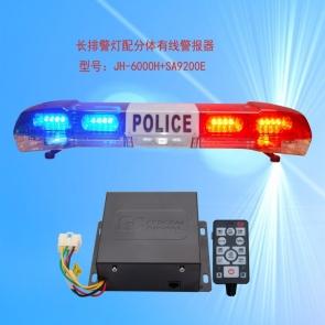 TBD-GA-6000H+SA92500E 工字型长排频闪灯