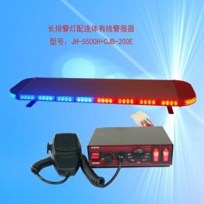 TBD-GA-5500H+CJB-200E 长排灯频闪灯