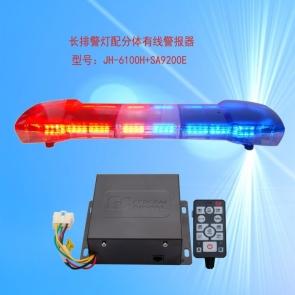 TBD-GA-JH-6100H+SA9200E 长排灯频灯