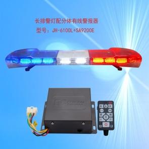 TBD-GA-JH-6100L+SA9200E
