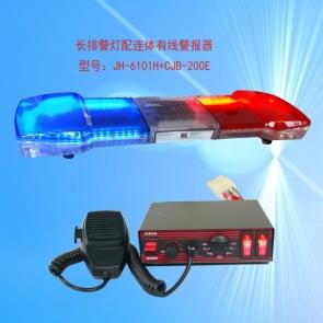 TBD-GA-JH-6101H+CJB-200E