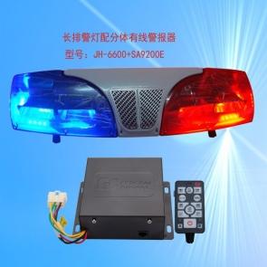 TDB-GA-JH-6600+SA9200E