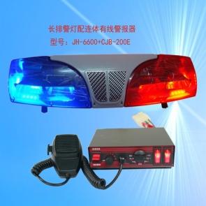 TBD-GA-JH-6600+CJB-200E 长排灯频闪灯