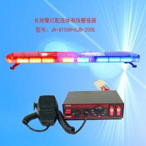 TBD-GA-8100H+CJB-200E 长排灯频闪灯
