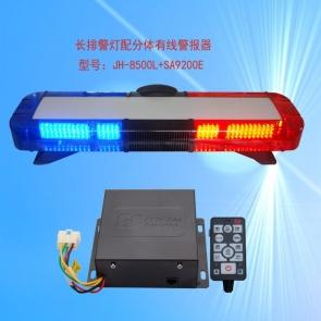 TBD-GA-JH-8500L+9200E 长排灯频闪灯