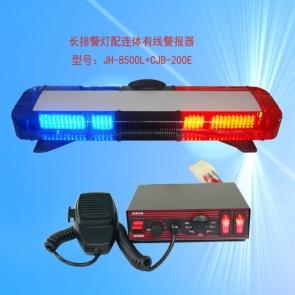 TBD-GA-JH-8500L+CJB-200E 长排灯频闪灯