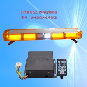 TBD-GA-JH-8500LK+SA9200E 长排灯频闪灯