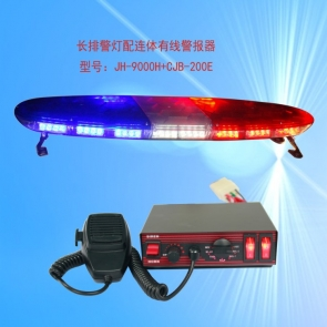 TBD-GA-JH-9000H+CJB-200E 长排频闪灯