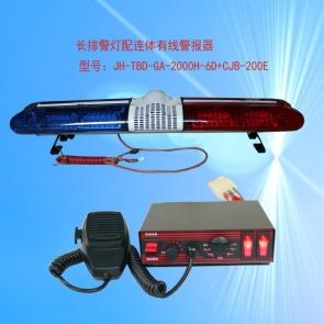TBD-GA-JH-2000-6D+CJB-200E 长排频闪灯