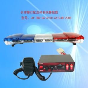 JH-TBD-GA-6100-6X+CJB-200E 长排频闪灯