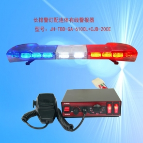 JH-TBD-GA-6100L+CJB-200E 长排频闪灯