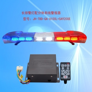 JH-TBD-GA-6100L+SA9200E 长排频闪灯