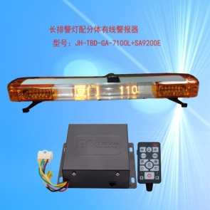 天津JH-TBD-GA-7100L+SA9200E 长排频闪灯