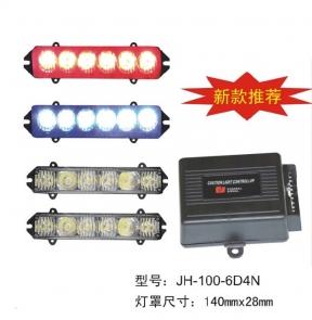 JH-100-6D4N中网灯
