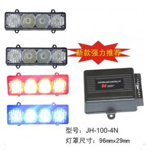 JH-100-4N中网灯