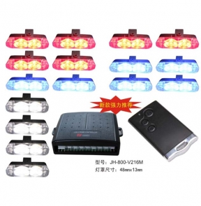 JH-800-V216M无线遥控中网灯