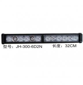 JH-300-6D2B杠灯