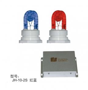 JH-10-2S红蓝爆闪灯