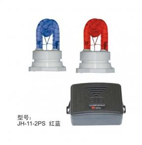 JH-11-2PS红蓝爆闪灯