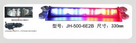 JH-500-6E2B